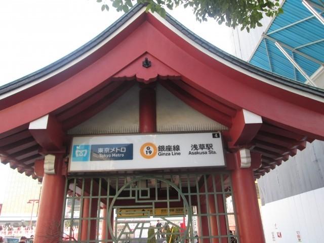 浅草駅は住みやすいですか?特徴・治安・家賃相場・評判などが知りたい!