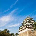 愛知県の住みやすい街を教えてください。おすすめの街10選