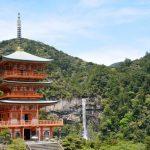 和歌山県の住みやすい街を教えてください。おすすめの街10選