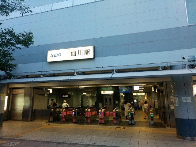 仙川駅は住みやすいですか?特徴・治安・家賃相場・評判などを教えて!