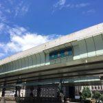 日本橋は住みやすいですか?特徴・治安・家賃相場・評判などを紹介