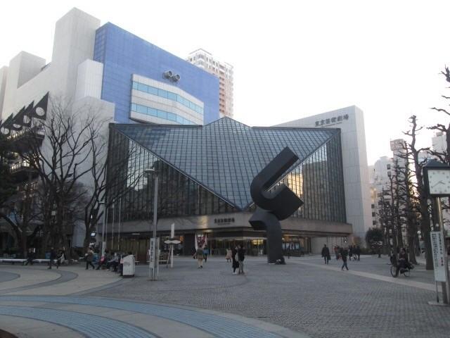 東京芸術劇場|池袋は住みやすいですか?特徴・治安・家賃相場・評判などが知りたい!