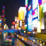 大阪の住みやすい街を教えてください。おすすめの街8選