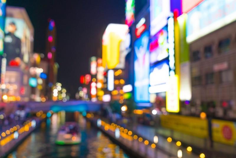 大阪の住みやすい街を教えてください。おすすめの街10選