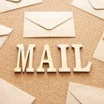 賃貸物件探しのコツはメールにあり。不動産会社目線でメールマナーと例文を紹介します