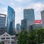 赤坂見附駅は住みやすいですか?特徴・治安・家賃相場・評判などを教えて!