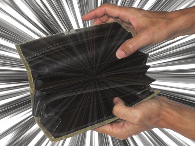 財布が空っぽの画像