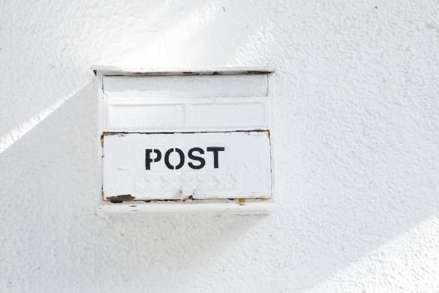 アパートの郵便受けの防犯方法