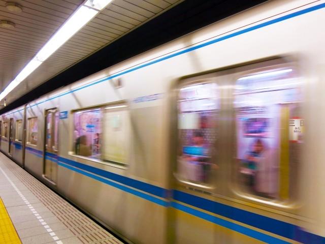 715 地下鉄 始発駅