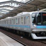 座って通勤したい!東京メトロの始発駅まとめ!家賃相場・住みやすさも合わせて紹介!