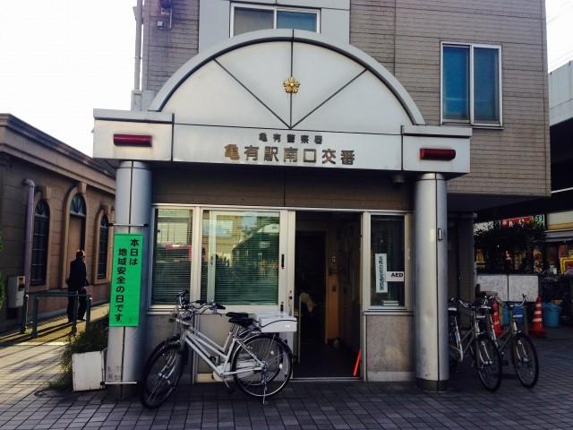 831 東京 家賃 安い