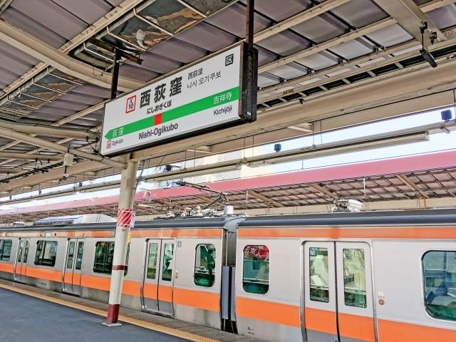 中央線 西荻窪駅ホーム