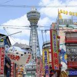 【大阪で一人暮らし】おすすめのエリアや家賃相場、治安、アクセスなど不安や疑問を解決!