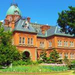北海道で治安がいい地域は?女性や子供が安心して暮らせるエリアを紹介します!