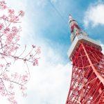 探す前に知っておこう!東京の賃貸物件の家賃相場とおすすめのエリア!