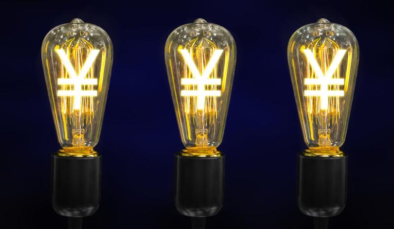アンペアや電気料金についてのイメージ