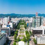 初期費用は安め?札幌で一人暮らしをする際の費用を他の地方都市と比べてみました