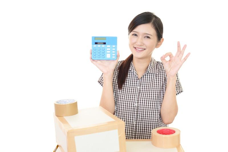 初期費用を抑える方法(入居時期を月末よりにしたイメージ)