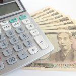 【初期費用~生活費まで】いくらあれば一人暮らしできる?東京やその他の地方別に紹介します