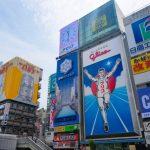 【大阪の賃貸】女性の一人暮らしにおすすめの安い地域・駅まとめ! 住みやすい街紹介します