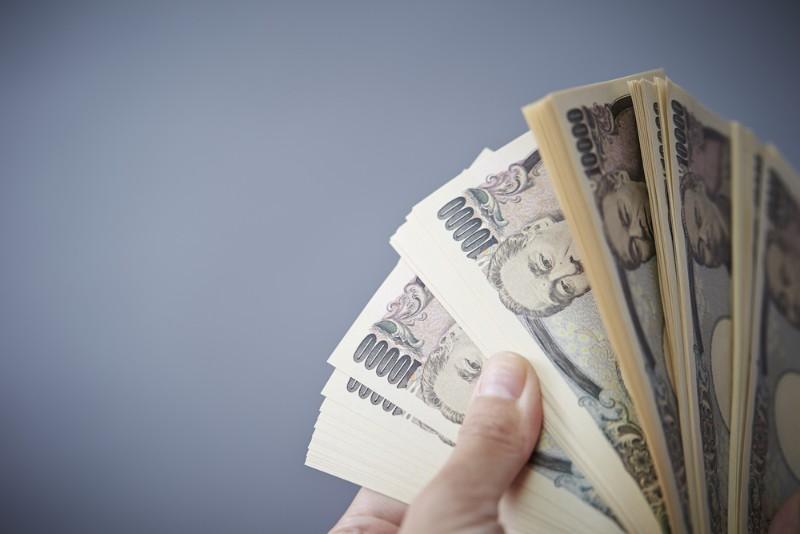 まとまったお金のイメージ