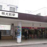 京王井の頭線の住みやすい街が知りたい! オススメの街6選