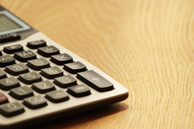 生活費を計算するイメージ