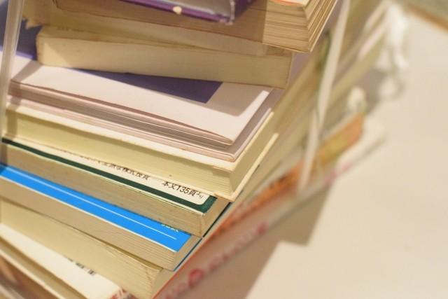 本の断捨離のイメージ