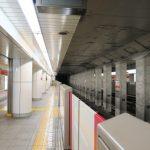 東京メトロ丸ノ内線の住みやすい街が知りたい! オススメの街6選