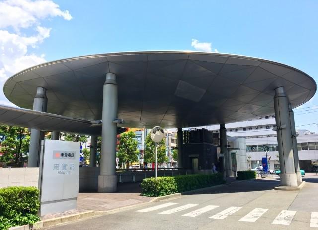 用賀駅前イメージ