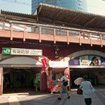有楽町駅に通勤・通学しやすい街はどこ?オススメの街を紹介します
