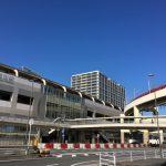 蒲田駅に通勤・通学しやすい街はどこ?オススメの街を紹介します