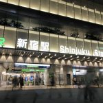新宿駅に通勤・通学しやすい街はどこ?オススメの街を紹介します