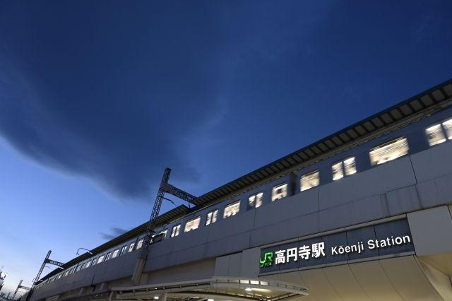 高円寺駅のイメージ