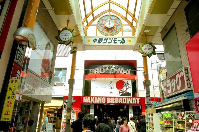 エリア1中野_中野サンモール商店街の画像